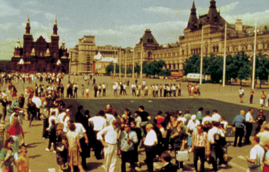 "IRWIN, ""Black Square on the Red Square"", DVD video, 3'15'', 1992/2004 based on the action by IRWIN and Michael Benson (footage of the Moscow TV and Kinetikon Pictures) Edited by Igor Zupe [White Screen Black Hole]"